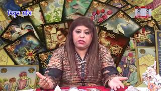 Tarot Rashifal in Hindi (16  July to 22  JUly 2017) - by Ambika Tarot Reader