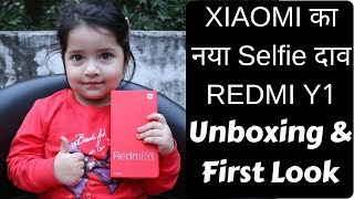Xiaomi Redmi Y1 | Unboxing & First Look | Redmi Y1 Selfie Oppo Vivo Killer