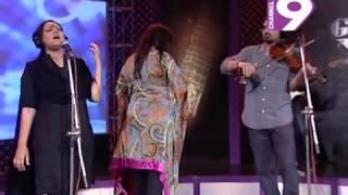 getlinkyoutube.com-GENX Amay Dekona-SAMINA CHOWDURY @ CHANNEL 9