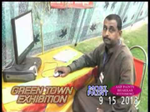 mobi paints bhakkar green town mpg 4