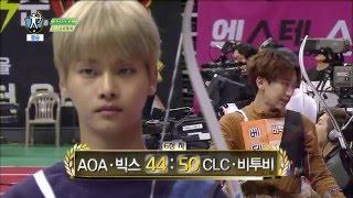 getlinkyoutube.com-【TVPP】EunKwang(BTOB),N(VIXX) –Archery Final, 은광(비투비), 엔(빅스)  - 양궁 결승 @2016 Idol Star Championships
