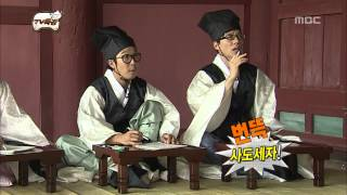 getlinkyoutube.com-Infinite Challenge, TV Lecture(1) #10, TV 특강(1) 20130511