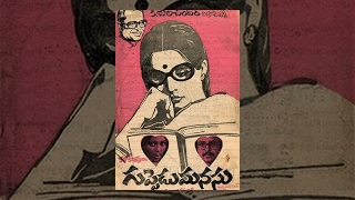 getlinkyoutube.com-Guppedu Manasu Telugu Full Length Movie || Sujstha, Sharath Babu, Sariha