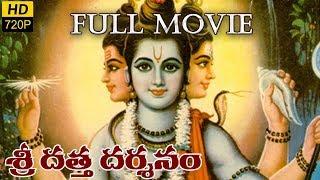 getlinkyoutube.com-Shri Datta Darshanam Telugu Full Movie || Sarvadaman, D. Banerjee