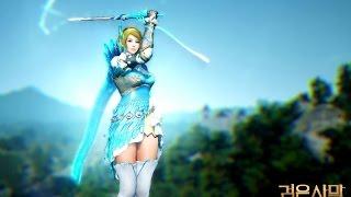 getlinkyoutube.com-Black Desert Online Ranger Awakening Elemental Sword
