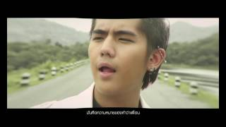 getlinkyoutube.com-MV เพื่อนก็คือเพื่อน OST. ภาพยนตร์เรื่อง 888 แรงทะลุนรก (MajorHollywood Official)