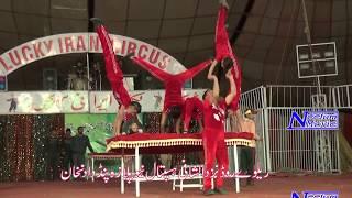 lucky irani circus 39 pind dadan khan