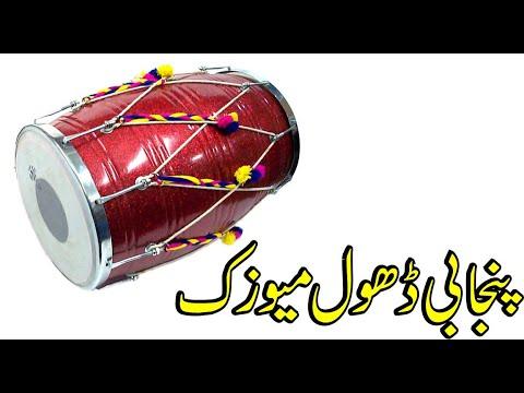 Dhol Beat Kotla Arab Ali Khan (Sarsal)