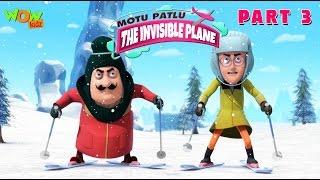 Motu Patlu & Invisible Plane Part 03  Movie  Movie Mania - 1 Movie Everyday   Wowkidz width=