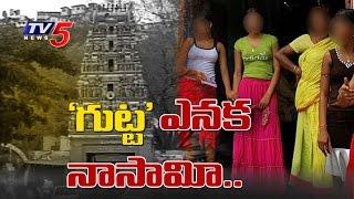 getlinkyoutube.com-Police Busted Prostitution in Yadagirigutta : TV5 News