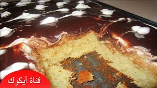 getlinkyoutube.com-كيكة الشوكولاته الاسفنجية بمذاق رااائع |حلويات سهلة