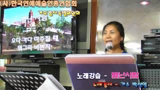 getlinkyoutube.com-별난사람/최유나(노래강사/박선영)오산시노래교실,가요교실