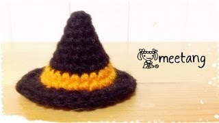 getlinkyoutube.com-How to crochet a Pointed hat とんがり帽子の編み方