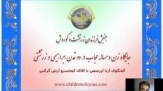 getlinkyoutube.com-جایگاه زن و مساله حجاب در دو تمدن ابراهیمی و زرتشتی