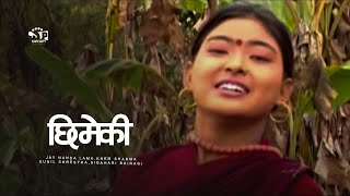 getlinkyoutube.com-New Nepali Movie:Chhimeki छिमेकी (समयको डोरी) Comedy Movie HQ |