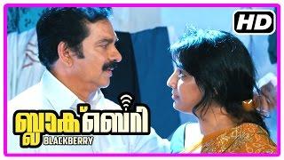Blackberry Malayalam Movie | Scenes | Devan meets Mythili and comforts her | Harishree Ashokan