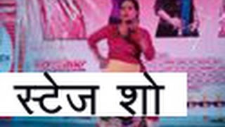 getlinkyoutube.com-Niru khadka Stage Performance ( Meribassai Nirmali) HD