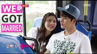 "getlinkyoutube.com-[We got Married4] 우리 결혼했어요 - YookSungJae,to Joy""Do you like me?"" 20150905"