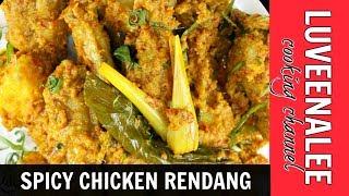 getlinkyoutube.com-Spicy Chicken Rendang ( Malaysian Chicken Rendang Recipe)