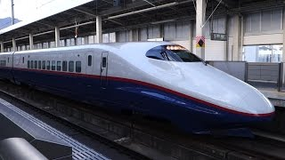 getlinkyoutube.com-【FHD 迫力の通過風景】JR北陸新幹線 上田駅にて(At Ueda Station on the JR Hokuriku Shinkansen)