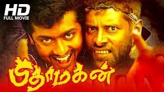 getlinkyoutube.com-Tamil Full Movie | Pithamagan | HD Movie | Ft. Vikram, Suriya, Laila, Simran