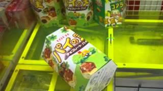 getlinkyoutube.com-tomo:UFOキャッチャー112(お菓子景品)