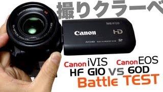 getlinkyoutube.com-【カメラ】対決!ビデオカメラとデジタル一眼の撮り比べ EOS vs iVIS Battle Test soezimax