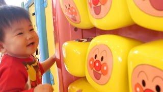 getlinkyoutube.com-横浜アンパンマンこどもミュージアムに行ってきました