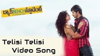 Back Bench Student Movie || Telisi Telisi Video Song || Mahat Raghavendra,Pia Bajpai, Archana Kavi
