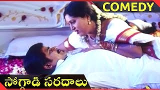 getlinkyoutube.com-Soggadi Saradalu Movie || Ali &  Rajitha Beautiful Comedy Scene || Santhosh, Harika, Satyam Rajesh