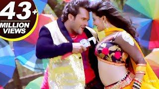 getlinkyoutube.com-Sakhi Salai Rinch Se Kholela - BHOJPURI HOT SONG | Khesari Lal Yadav, Akshara Singh