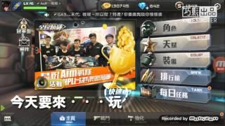 getlinkyoutube.com-|小新新|全民槍戰-超合金AK47