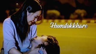 getlinkyoutube.com-Humdokkhare - Official Sor Movie Song Release