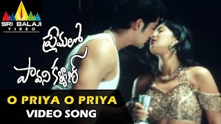 Premalo Pavani Kalyan Video Songs | O Priya O Priya Video Song | Arjan Bajwa | Sri Balaji Video