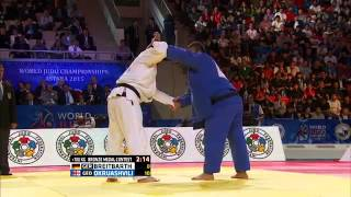 getlinkyoutube.com-Adam Okruashvili vs Andre Breitbarth World Judo Championships 2015 - Astana