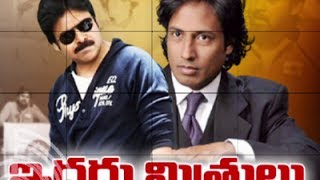 getlinkyoutube.com-Who is Pawan Kalyan's Friend ? His Biography...Exclusive on TV5