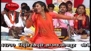 getlinkyoutube.com-Mai Betiya Tere Angan Ki  II  Hemlata Aroda  II  Jagrat Balaji Mahotsav 2015