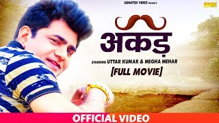 getlinkyoutube.com-Akad | अकड़ | Uttar Kuma, Megha Mehar | Hindi Full Movies