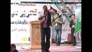 قناة الجالية |هشام الجخ -حفل مهرجان سيناء في القلب  بالرياض10-12