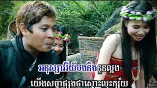 getlinkyoutube.com-06- Khork Sne Ratanakiri - Sok Raksa