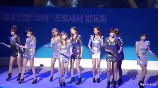 getlinkyoutube.com-【HD Live】少女時代SNSD -  Hoot & Interview & Visual Dreams (fancam) (110118)