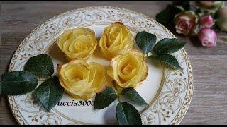 getlinkyoutube.com-Rose di patate Fatte in casa,Ricetta finger food