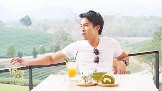 getlinkyoutube.com-ครูพี่ป๊อป - เชียงราย - ไร่ชา - ไร่ชาฉุยฟง - เรียนภาษาจีน - การท่องเที่ยวแห่งประเทศไทย