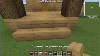 getlinkyoutube.com-Как построить красивый и уютный дом