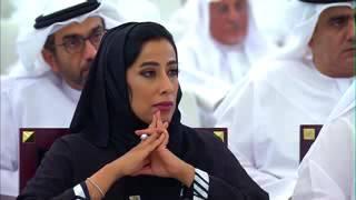 getlinkyoutube.com-محاضرة الدكتور عيد اليحيي في دبي عن ساروق الحديد بحضور محمد بن راشد