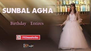 SUMBAL AGHA BIRTHDAY ENTRIES 2018