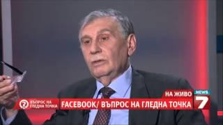 getlinkyoutube.com-Въпрос на гледна точка - Секретното досие на демокрацията