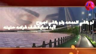 getlinkyoutube.com-شيلة قصة غرامي كلمات فهد حمود العضياني اداء رائد الغضباني