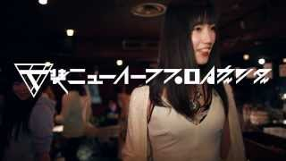 getlinkyoutube.com-女装ニューハーフ プロパガンダ PV (ロングバージョン)