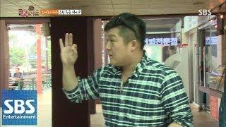 """getlinkyoutube.com-조세호, 휴게소 직원에 """"나나, 내 여자친구다"""" @SBS 룸메이트 140601"""